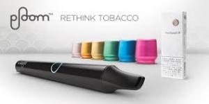 新型タバコ